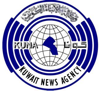 cuna logo file kuna logo png wikipedia