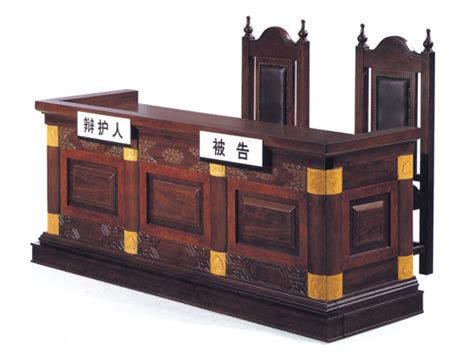 court furniture cg fyspt 2 court trial table financial