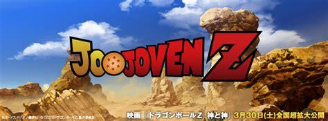 imagenes para perfil de facebook de dragon ball z jojoven tu nombre con las letras de dragon ball para tu