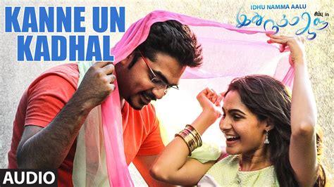 tamil song tamil 720p songs