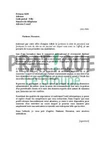 Lettre De Motivation De Debutant Lettre De Motivation Pour Un Emploi D Assistant Commercial Export D 233 Butant Pratique Fr