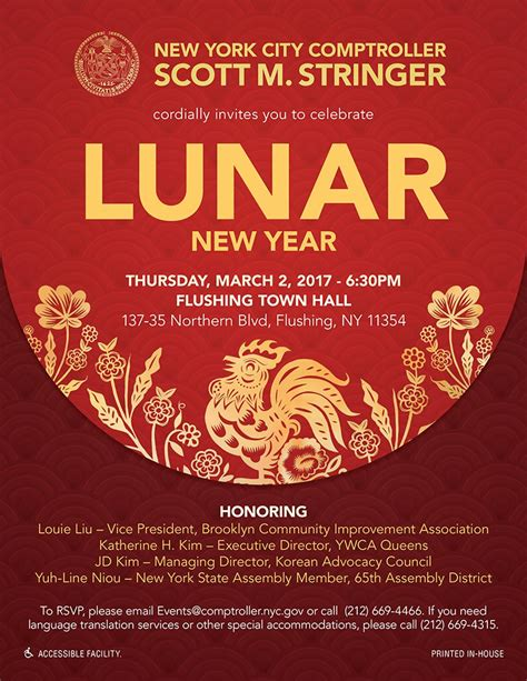 lunar new year for lunar new year 2017 office of the new york city
