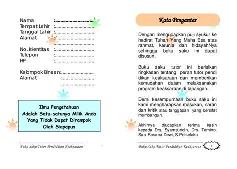 Media Pendidikan Dr Arief S Sadiman buku saku tutor keaksaraan