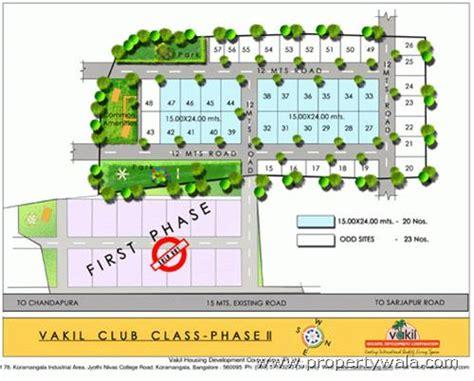layout plan in bangalore vakil club class sarjapur bangalore residential plot
