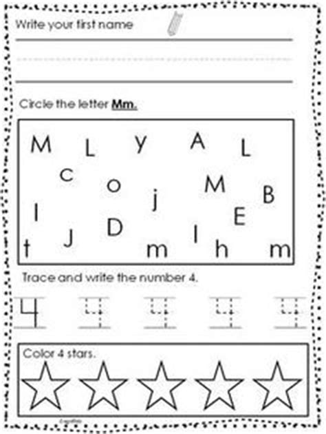 Morning Whistle Mpt A Green morning work kindergarten worksheets worksheets for all
