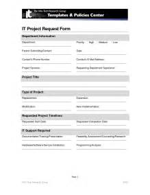 business card request form best photos of information request form template