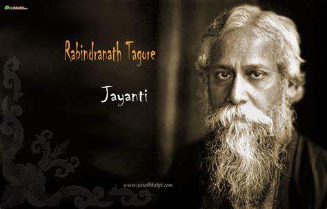 full jana gana mana in bengali yoga reiki hara kali shanti rabindranath tagore