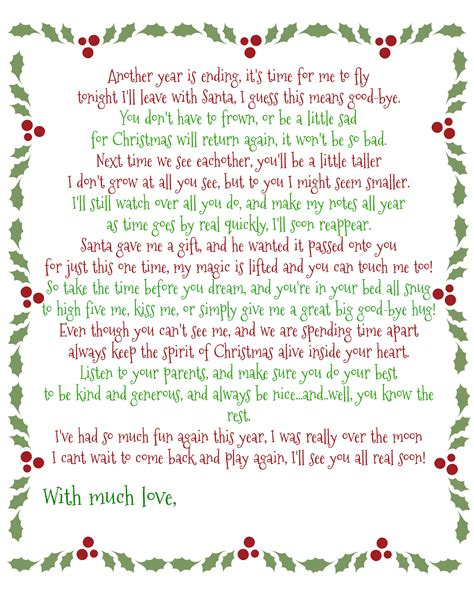 printable elf on the shelf goodbye poem it s a mom s world elf on the shelf good bye poem