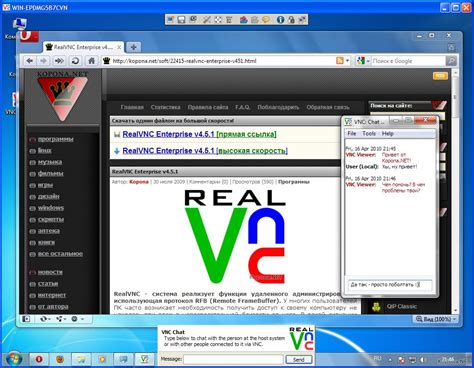 vnc number real vnc enterprise edition serial key kickwrenur