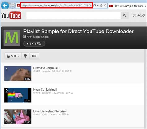 download youtube playlist at once quot free youtube downloader quot free software that you can