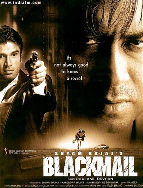 Ajay Devgan Film List | ajay devgan s movies list 2005 06 ajay devgan