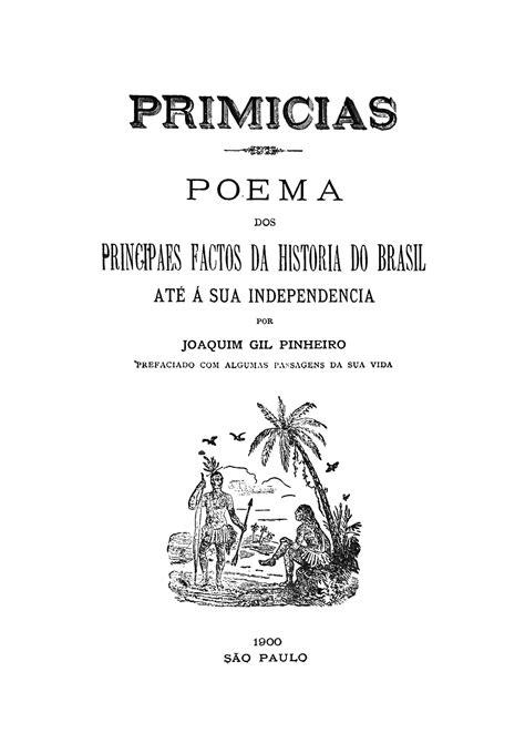 Biblioteca Brasiliana Guita e José Mindlin: Página de busca