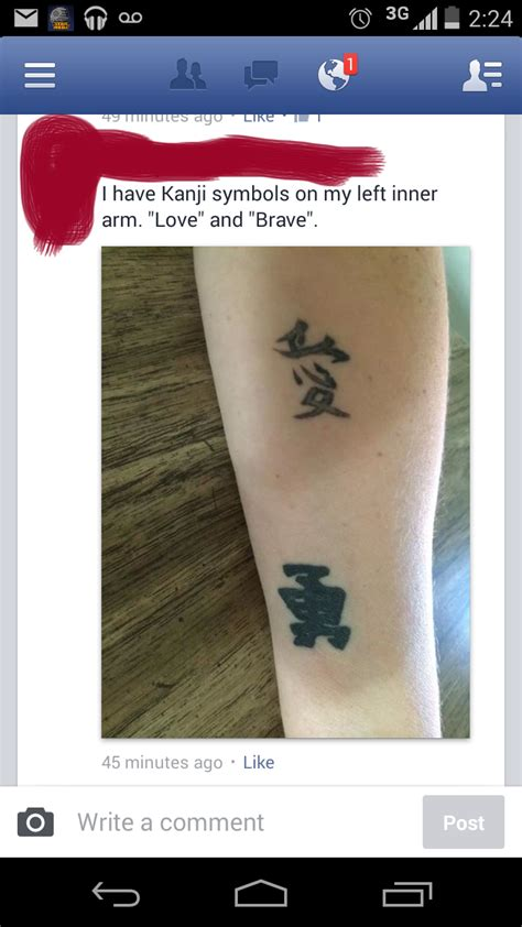 kanji tattoo specialist lpt before you get a tattoo in another language be sure