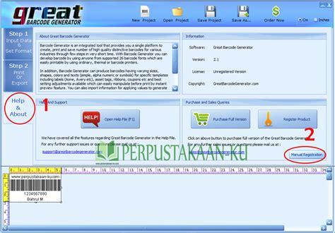 membuat barcode sederhana great barcode generator 2 1 full keygen teknologi komputer