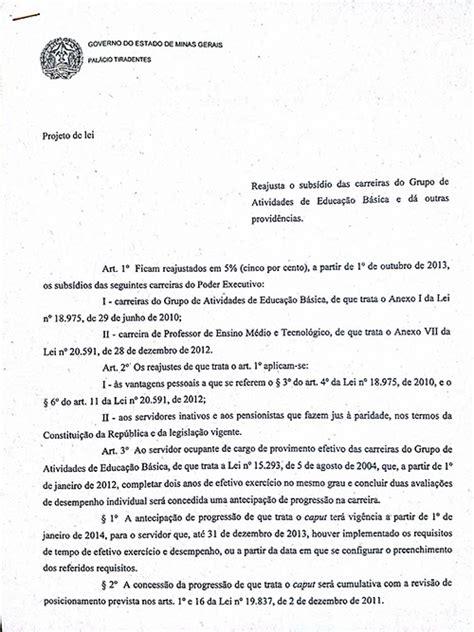 reajuste dos professores chega ao pt minas gerais projeto de lei do executivo que prop 245 e reajuste para