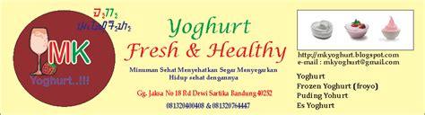 gagal membuat yoghurt mk yoghurt yoghurt gagal sebab