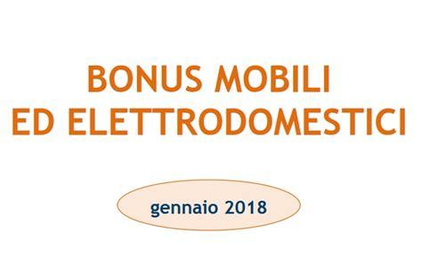 agenzia entrate bonus mobili bonus mobili la guida aggiornata delle entrate