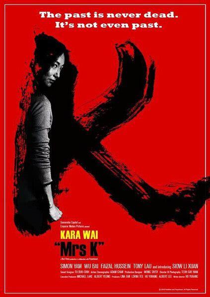 film mandarin action 2016 2016 chinese action movies china movies hong kong