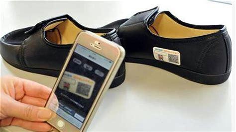 Sepatu Wakai Di Jepang sepatu khusus lansia pikun mulai dijual di osaka jepang