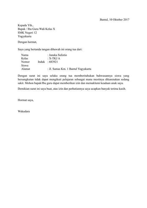 Contoh Surat Izin Sekolah Tidak Masuk by Contoh Surat Izin Tidak Masuk Sekolah Karena Ada Acara