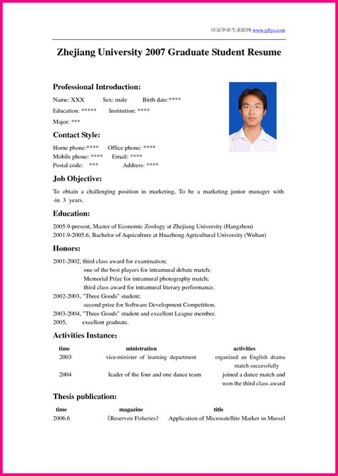 Cv Format For Students | cv format cv expert