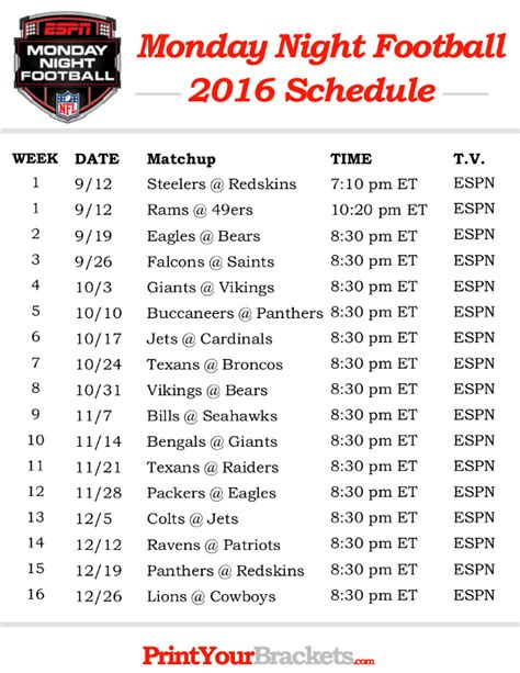 printable nfl monday night football schedule 2015 nfl monday night football schedule 2016 printable