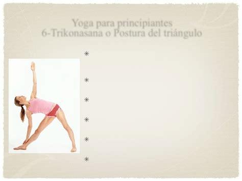 imagenes de yoga para principiantes 17 mejores im 225 genes sobre posturas de yoga en pinterest