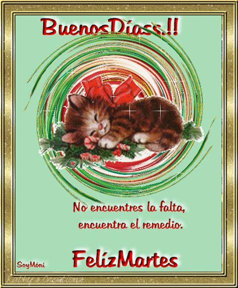 imagenes feliz martes navideno gifs y fondos pazenlatormenta gifs semanarios navide 209 os