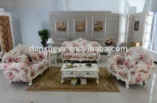 alibaba used patio furniture floral print fabric