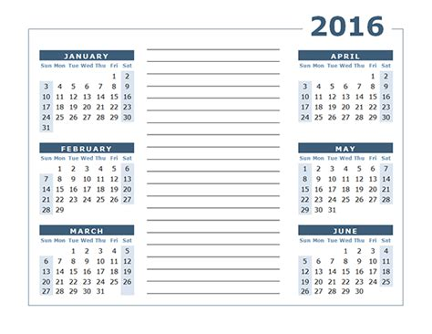 free 2016 calendar templates 2016 yearly calendar two page free printable templates