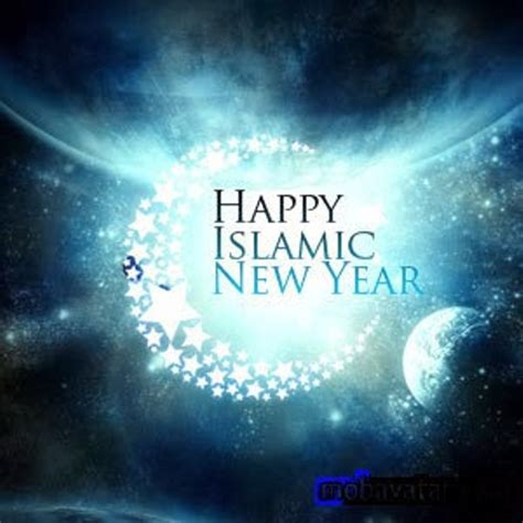 latest islamic new year 1435 hijri text messages poetry