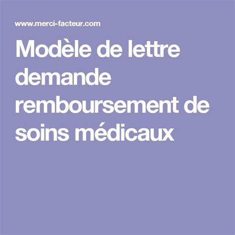 Comment Est Calculée La Taxe D Habitation 79 by Les 25 Meilleures Id 233 Es De La Cat 233 Gorie Modele Lettre