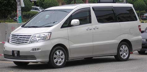 A Toyota File Toyota Alphard Generation Front White
