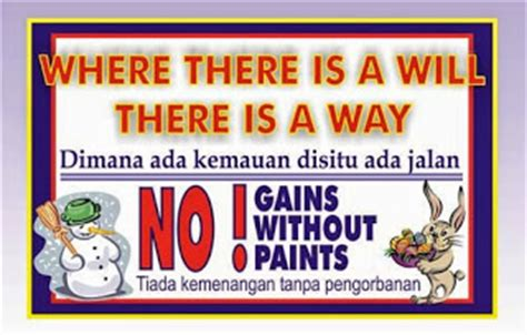 kumpulan slogan  kata mutiara motivasi pajangan
