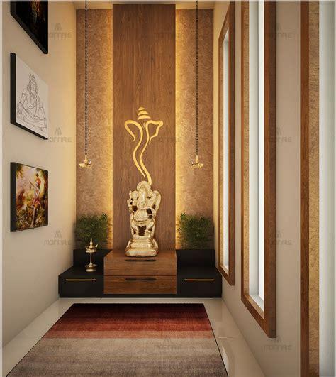simple ideas  beautiful pooja rooms   pooja