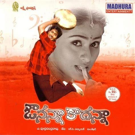 songs free avunanna kaadanna telugu audio mp3 songs free