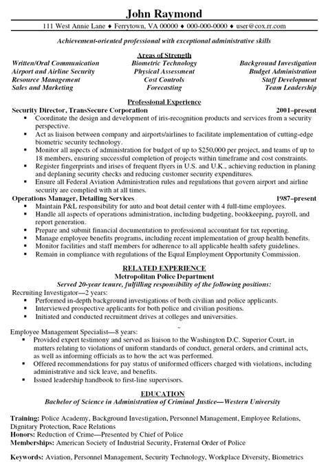 resume security guard job resume
