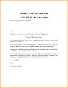 character reference letter template great printable