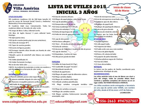 imagenes de utiles escolares para inicial lista de 250 tiles escolares 2015 by villa am 233 rica issuu