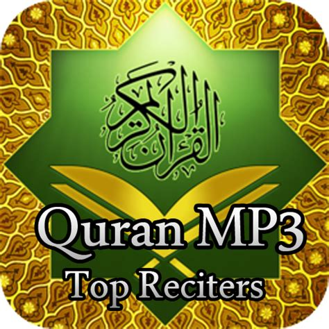 free download mp3 al quran untuk android download holy quran mp3 for android holy quran mp3 1 1