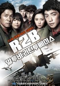 Dvd R2b Return To Base by R2b Return To Base 알투비 리턴투베이스 Picture Gallery