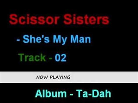 Scissor Shes My by She S My Scissor 02 17