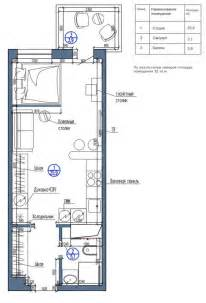 Basement Apartment Floor Plans 4 Small Apartments Showcase The Flexibility Of Compact