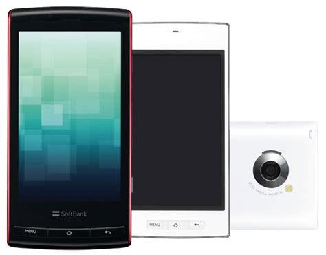 new android phone new android smartphones serve up 3d without the glasses pcworld