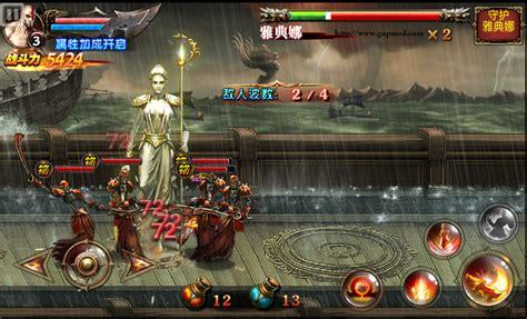 god version apk 战神之刃 god of war mobile apk android gapmod appmod