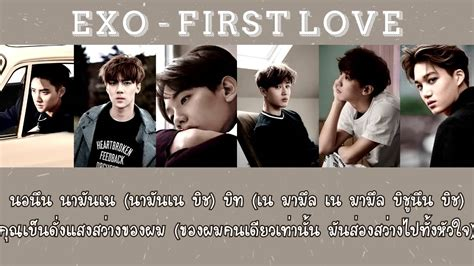 download mp3 exo first love thaisub karaoke exo first love studio ver youtube