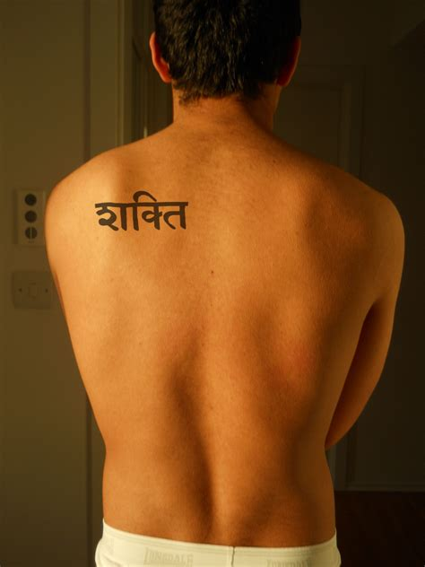 tattoo quotes in sanskrit sanskrit quotes for tattoos quotesgram
