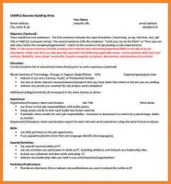 Resume Template Anticipated Graduation