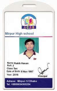 id card design bd online national id card maker