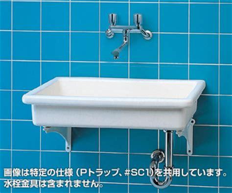 Sk7 Wash Sk 7 By C R P Shop sk6 t8wf380r tk18p t9r toto toto洗面器セット サンリフレプラザ
